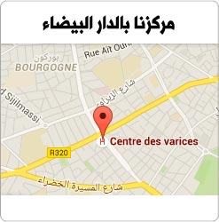 arabe contact maarif varices casablanca maroc